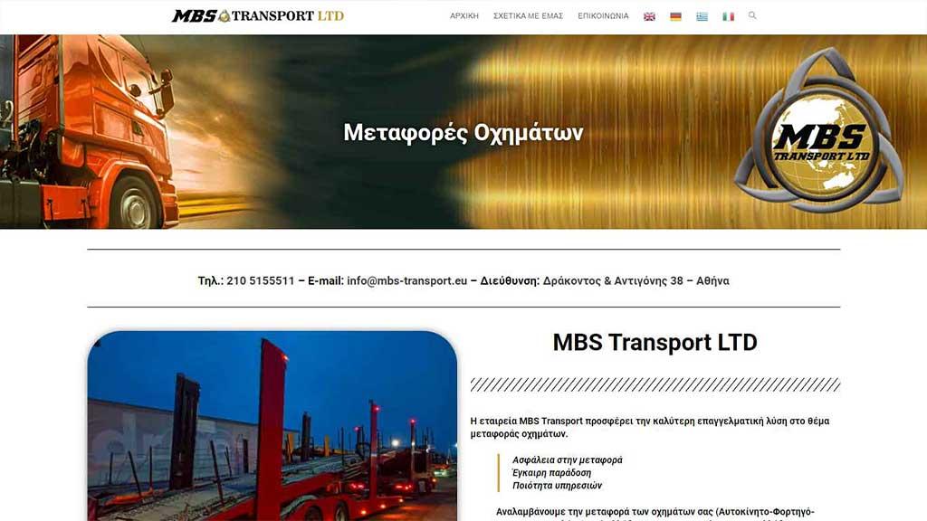 MBS-Transport.Gr Μεταφορές Οχημάτων